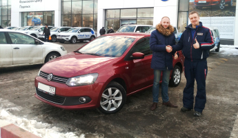 Volkswagen Polo 2013 1.6A Hight Line