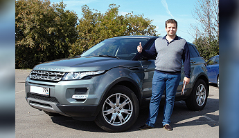 Land Rover RR Evoque: - 2015 г.в. - 2.2 Diesel - 22 000 км пробег